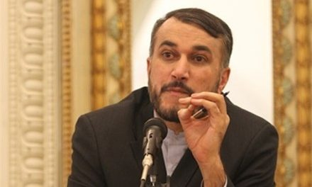"""Iran Daily, Mar 4: """"Support for Syria Insurgents Will Bring Attack Bigger Than 9/11"""""""