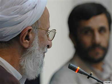 Iran: A Political Threat to Rouhani? Introducing the Endurance Front