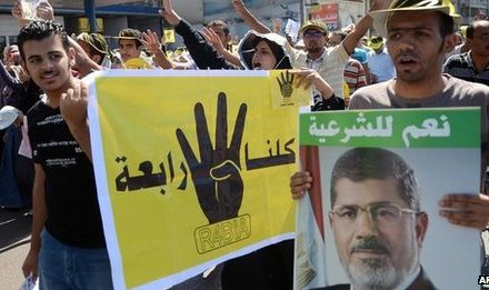 Middle East Daily: Egypt Issues Death Sentences on 529 Members of Muslim Brotherhood
