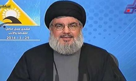 """Syria Daily, Mar 30: Hezbollah's Nasrallah – We Intervened to Prevent """"Elimination"""" of Everyone in Lebanon"""