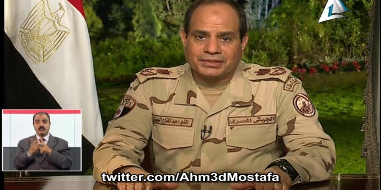 Middle East Daily: Egypt's General El-Sisi Announces Run for Presidency