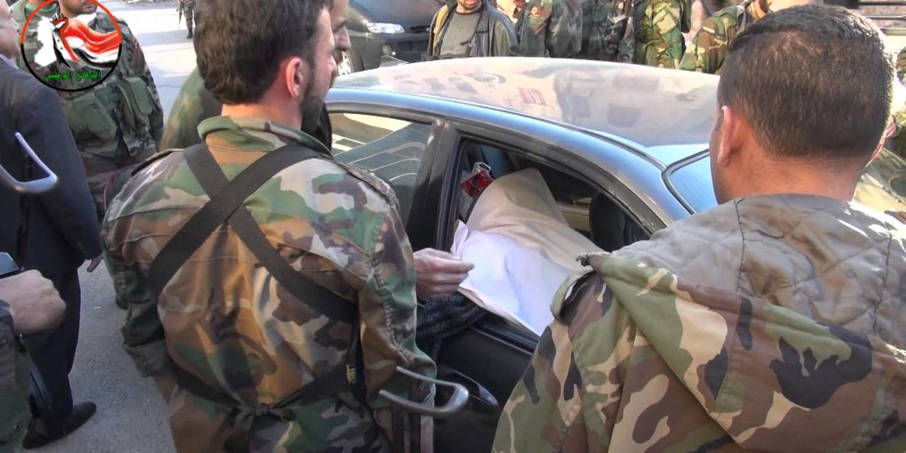 Syria: A Guide to Insurgents' 2nd Latakia Offensive