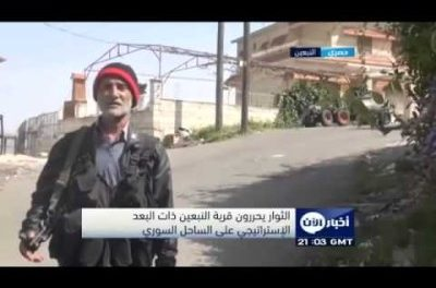 Syria Daily, Mar 31: The New Frontlines Settle in Latakia and Qalamoun