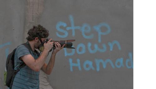 Bahrain: Life, Work, & 10-Year Sentence of Photographer Ahmed Humaidan