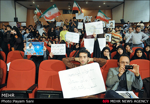 IRAN STUDENT PROTEST 2 14-04-14