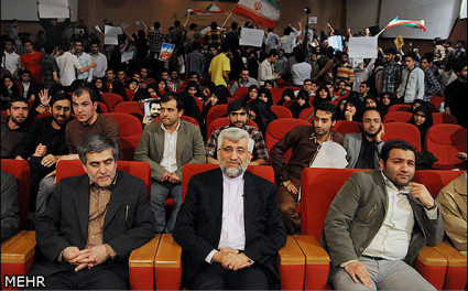 Iran Daily, May 24: Some Hardliners Swing Behind Rouhani's Nuclear Talks