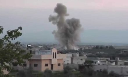 Syria: VDC Report on Regime's Chemical Weapons Attack on Kafrzita