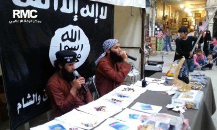 "Syria Videos: Islamic State of Iraq's ""Fun Fairs"" Aren't Much Fun Anymore"