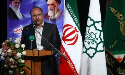Iran Daily, May 9: Rallying Behind Rouhani on Nuclear Talks
