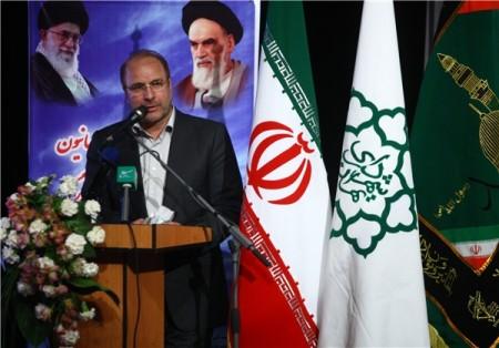 Iran Daily, May 9: Rallying Behind Rouhani on Nuclear Talks