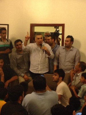 RAJAB BAHRAIN 05-14