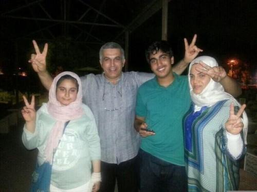 RAJAB FAMILY