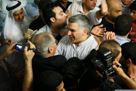 Bahrain Special: Activist Nabeel Rajab Freed from Prison