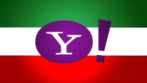 Iran: Ending Restrictions on the Internet…by Yahoo!