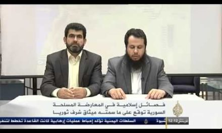 """Syria Document: Insurgents Issue """"Revolutionary Covenant"""""""