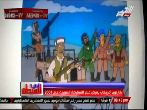 """Syria: How """"The Simpsons"""" Proves The War is US Conspiracy"""