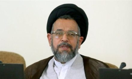 """Iran Daily, June 28: """"We Will Not Interfere in Iraq's Internal Affairs"""""""