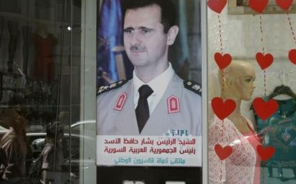 Syria Daily, June 7: Regime Continues Celebration of Assad Re-Election