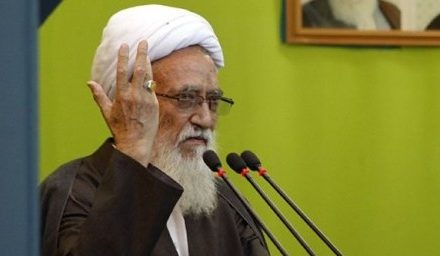 """Iran Daily, Sept 12: Tehran Friday Prayer Warns of US """"Infiltration"""""""
