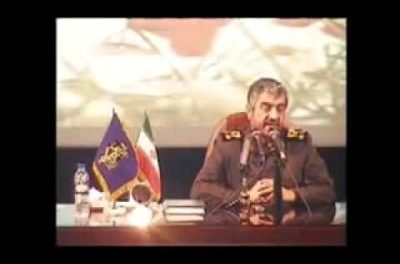 Iran: Did Revolutionary Guards Commander Admit Interference in 2009 Presidential Election?