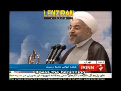 "Iran: Rouhani Hits Back at ""Delusional"" Hardliners Over ""Heaven's Whip"""