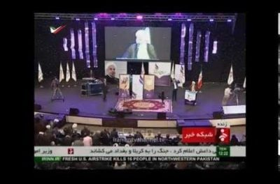 Iran Video: Interrupting Rouhani with Chants for Detained Opposition Leaders Mousavi and Karroubi