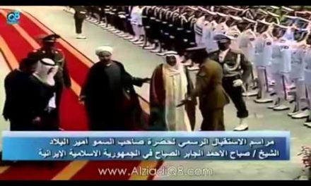 "Iran Video: Was the Twirling Emir of Kuwait ""All There"" When He Met Rouhani?"