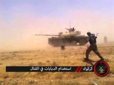 Iraq Daily, June 17: Insurgents Attacking Within 40 Miles of Baghdad