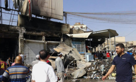 Iraq Daily, July 7: Airstrikes on Insurgent-Held Mosul — But Who Attacked?