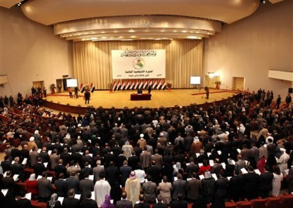 Iraq Daily, July 8: What Political Crisis? Parliament Postpones Meeting for Month