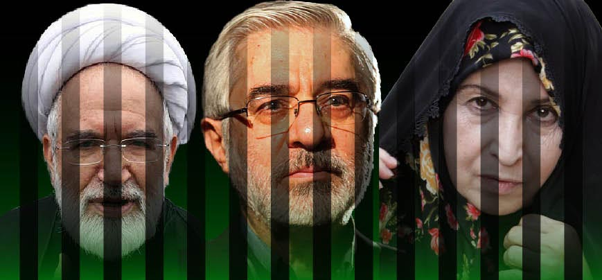 Iran Daily: Government — House Arrests of Opposition Leaders Are Not Our Responsibility