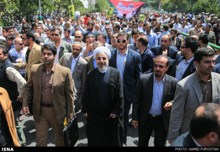 ROUHANI QODS DAY