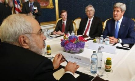 Iran Daily, July 16: Is A Nuclear Deal Possible Before Sunday's Deadline?