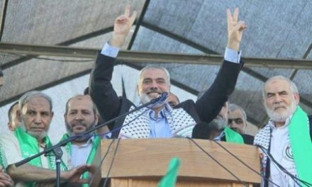 "Gaza Daily, August 28: ""Victory"" for Hamas, Discontent for Netanyahu"