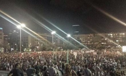 Gaza Daily, August 17: 10,000+ in Israel Rally for Peace, But No Advance in Talks