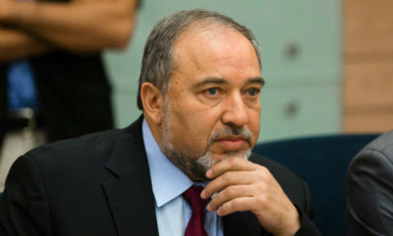 "Israel-Palestine Daily, Nov 21: ""Hamas Group Planned to Assassinate Israeli Foreign Minister"""