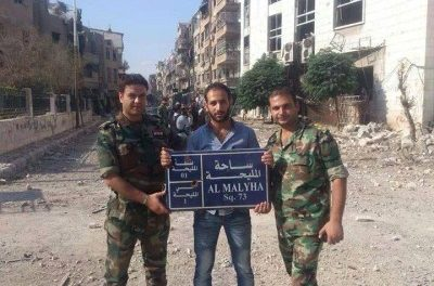 Syria Daily, August 15: Insurgents Advance Near Hama Airport, But May Have Lost Mleiha