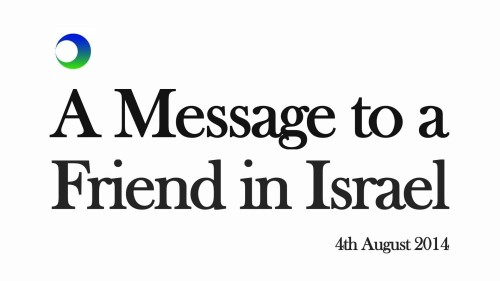 Gaza Video Appeal: A Message to A Friend in Israel