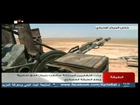 Syria Daily, August 24: Islamic State Captures Major Regime Airbase in North