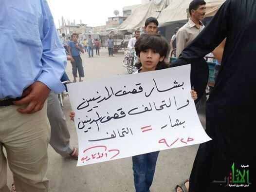 SYRIA BOY PROTEST 26-09-14