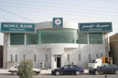 Iraq Feature: What if the Islamic State Can't Run the Banks in Mosul?