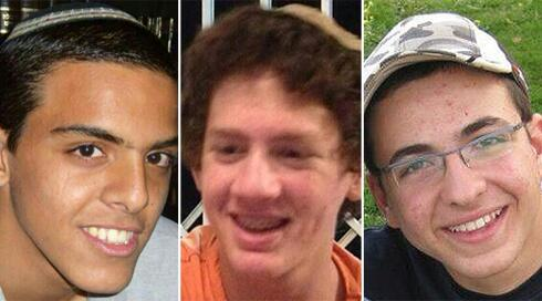 Israel Daily, Sept 23: Suspects of Teen Murders — Catalyst for War in Gaza — Are Killed