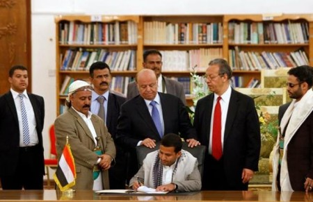 """Yemen Feature: """"Peace Deal"""" Follows Insurgent Takeover of Capital"""