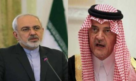 Iran Daily, Sept 22: Zarif Meets US Secretary of State Kerry…& Saudi Foreign Minister