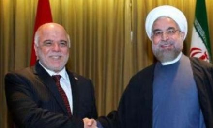 Iran Daily, Oct 21: Iraqi Prime Minister in Tehran for Talks