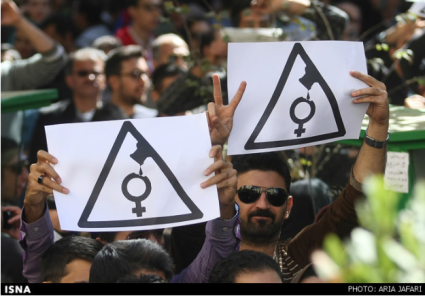 "Iran Daily, Oct 31: ""British Intelligence Is Behind Acid Attacks on Women"""