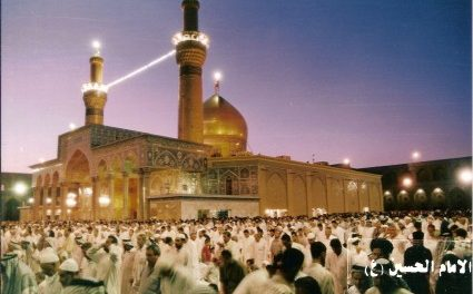 Iraq Daily, Oct 21: At Least 22 Killed By Car Bombs Near Karbala Shrines
