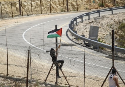 Israel-Palestine Daily, Oct 17: Palestinian Teenager Killed During West Bank Protests