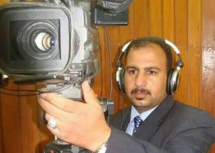 Iraq Feature: Islamic State Executes 16, Including Journalist Raad al-Azzawi