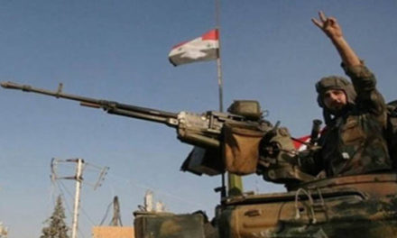 Syria Daily, Oct 25: After the Regime's Capture of Key Town of Morek in Hama Province